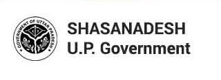 UP Government Shasanadesh(GO)