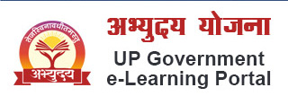 UP Government e-learning Portal