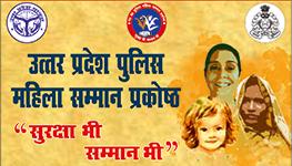 uppolice gov in| Official Website of Uttar Pradesh Police | Women
