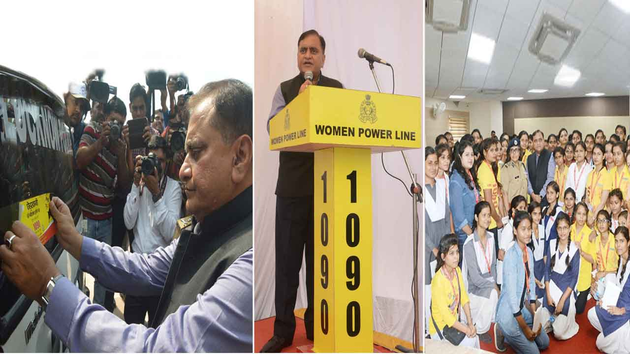 DGP UP Launching Mobile App (1090) for Women Security