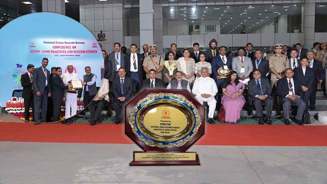 DGP UP Receiving Good Practices Award in Delhi