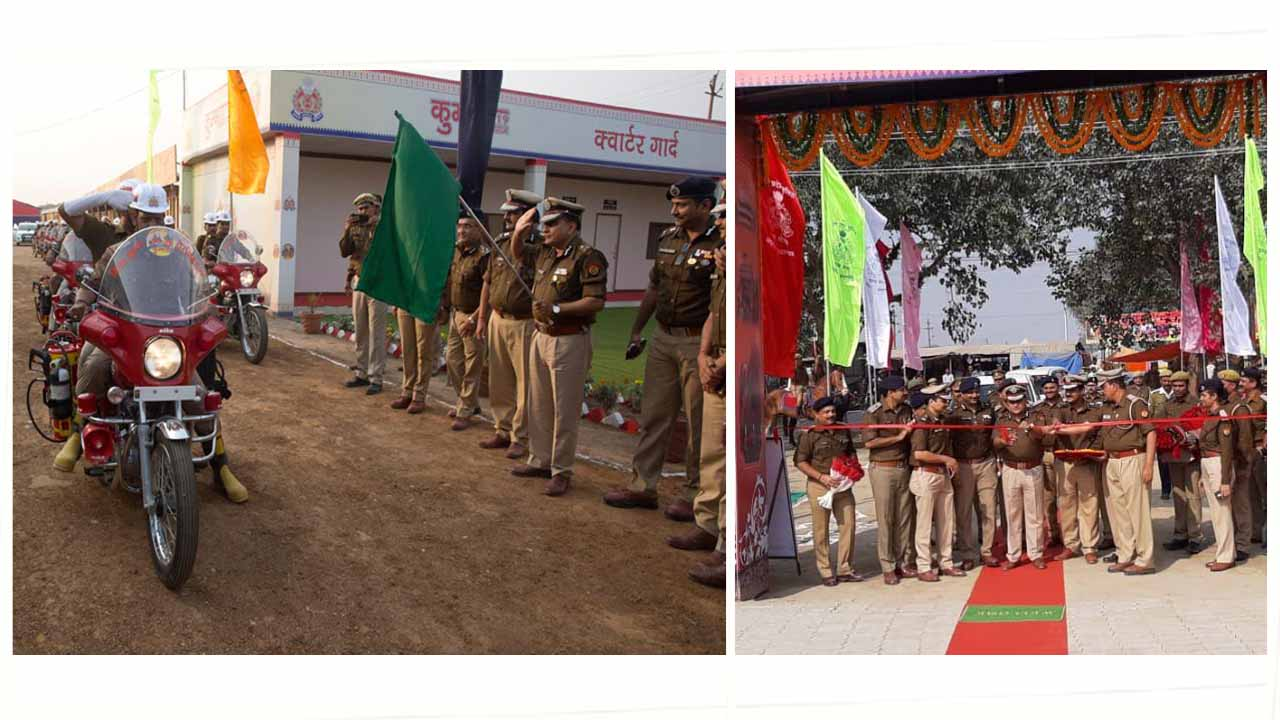 DGP UP inaugurating Kumbh Mela Compound for Police