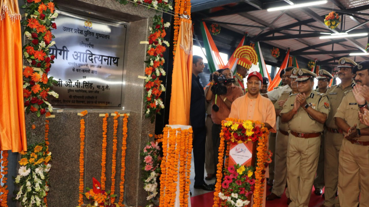 Police Hqrs Building Inaugurated By Hon. CM UP Sri Yogi Adityanath