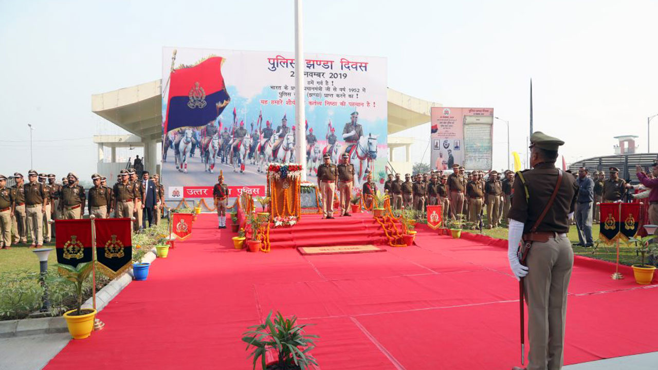 Police Jhanda Diwas at DGP Hqrs Lucknow 2019