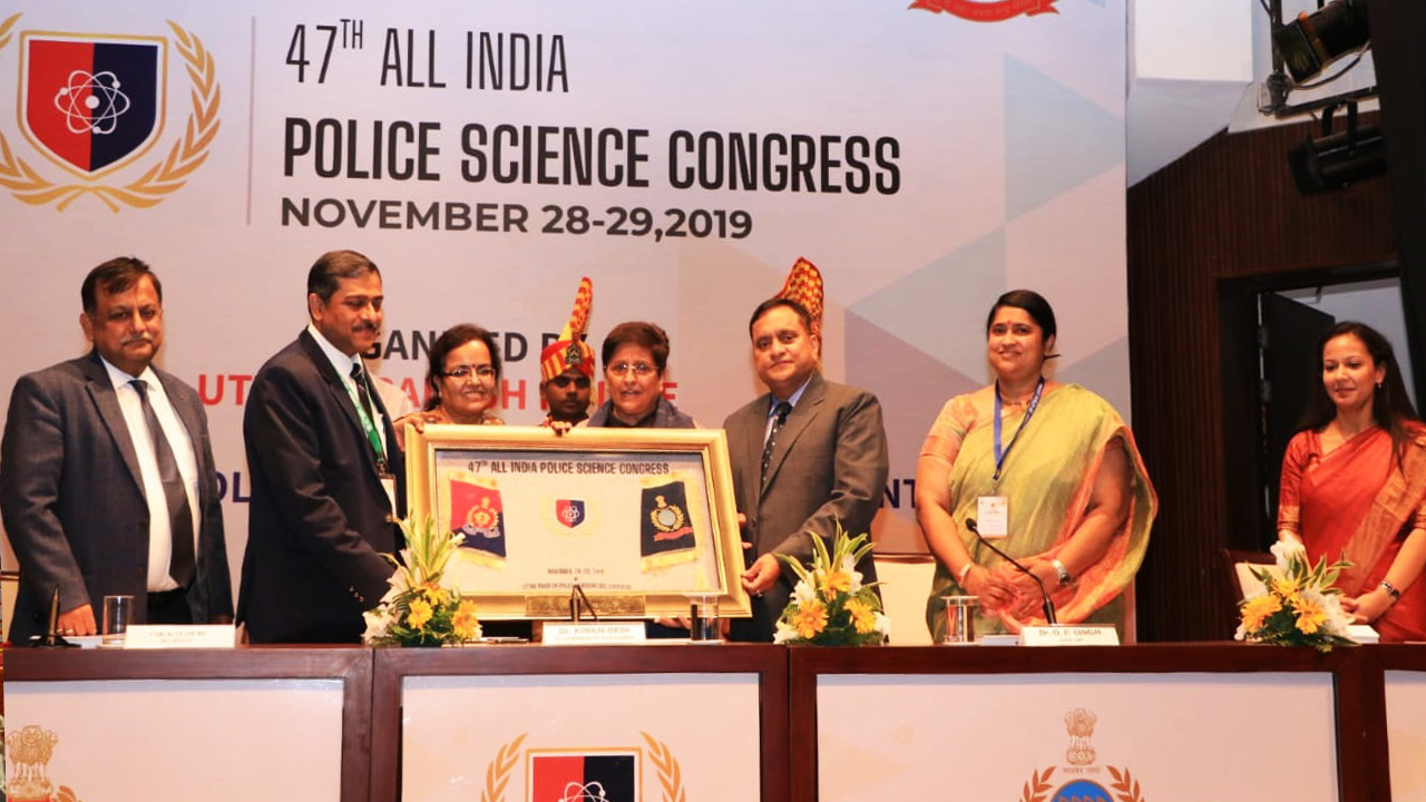 Inauguration of 47th All India Police Science Congress-2019