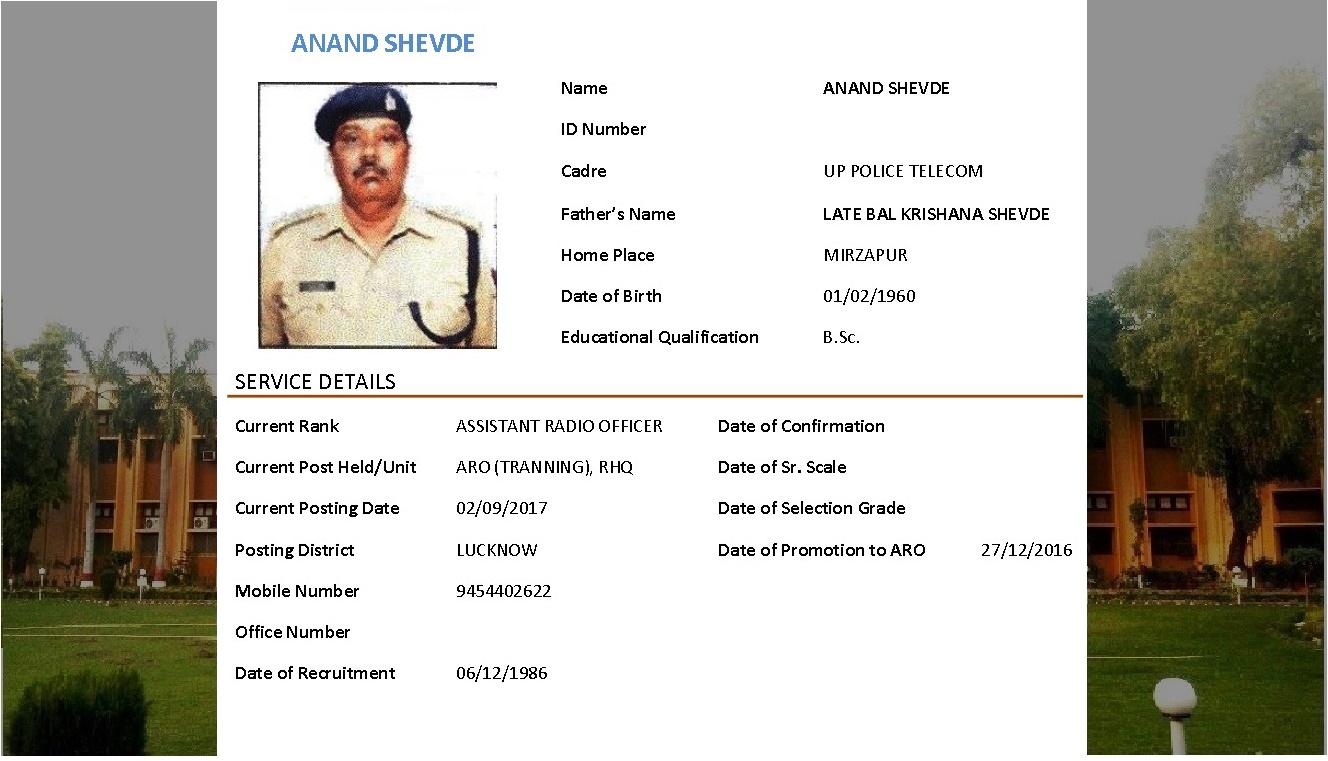 uppolice gov in  Official Website of Uttar Pradesh Police